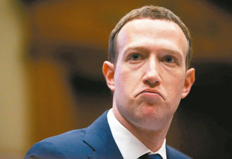 圖為臉書執行長祖克柏。 路透