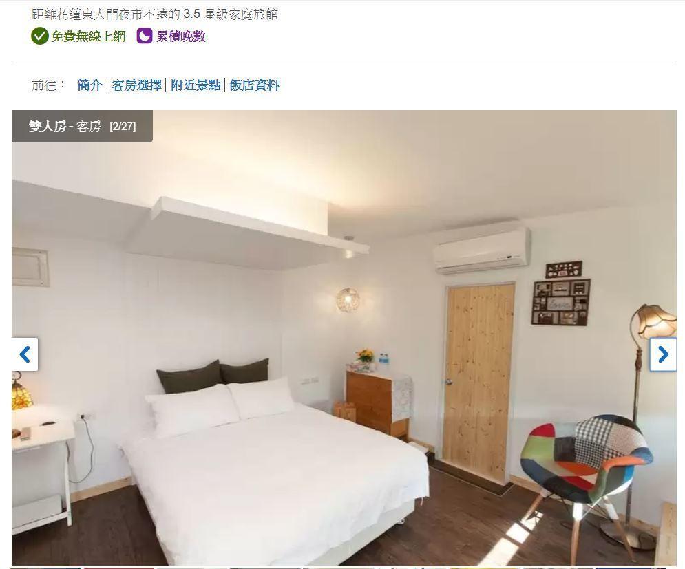 網友原本要住的房型。 圖/Hotels.com