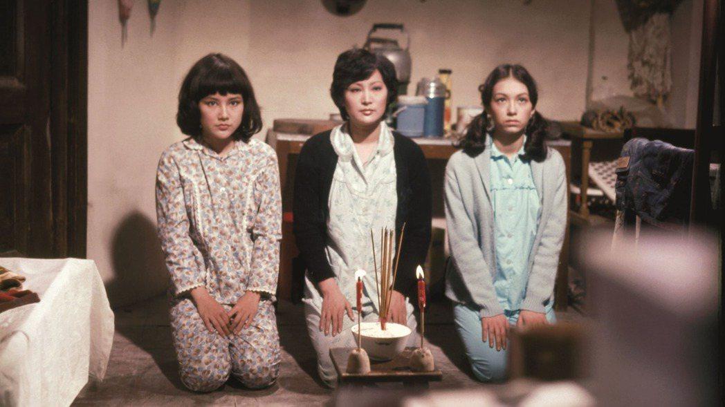 《沙膽英》劇照。 圖/台灣國際女性影展