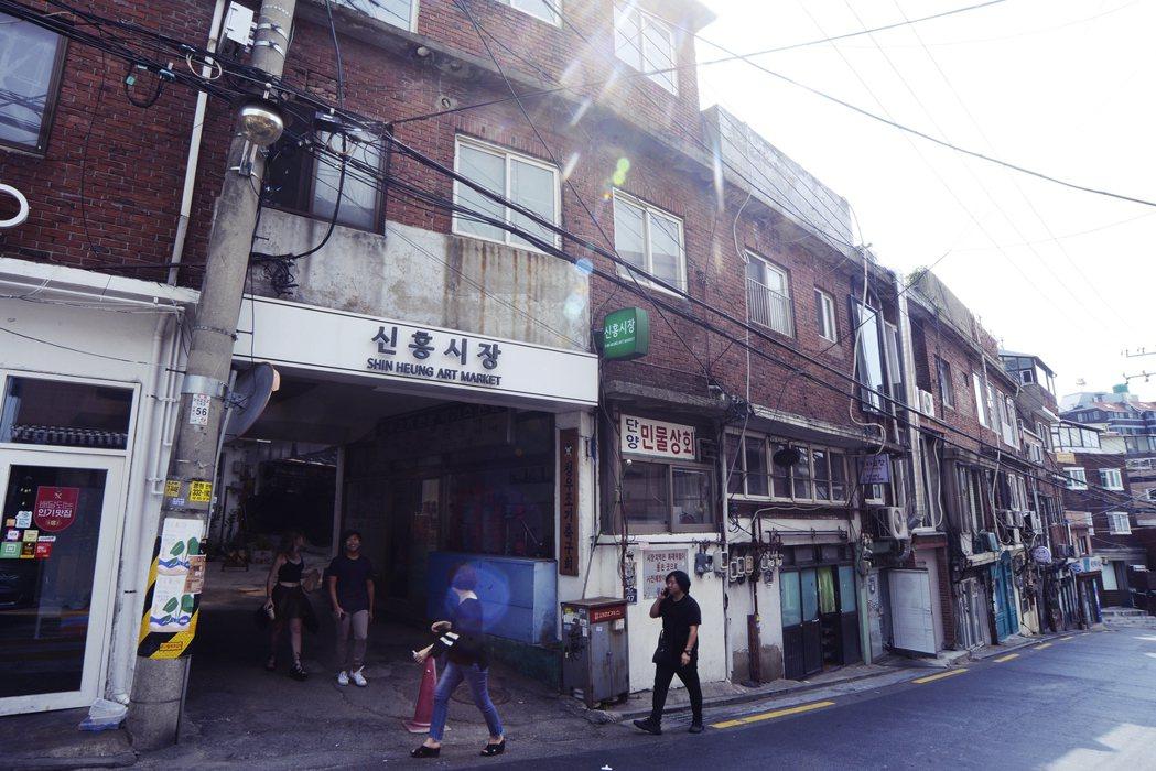 解放村街區。 圖/《朝鮮日報》授權提供