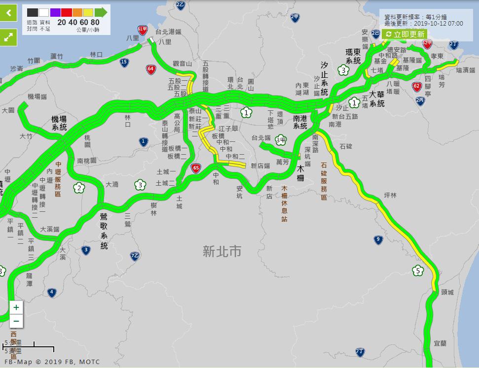 國道各路段上午7時大致順暢,國5南向路段稍有車潮。圖/取自高公局網站
