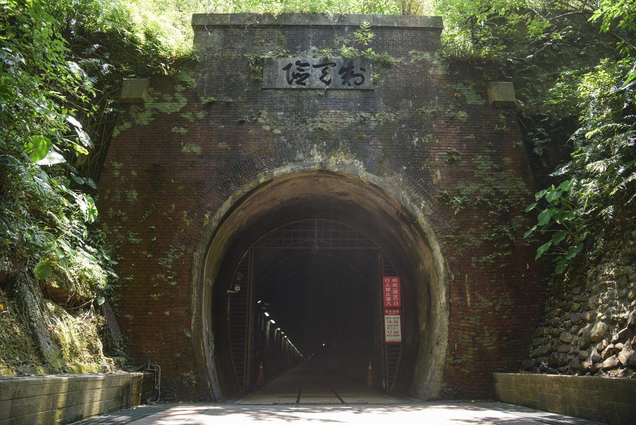 東北角以「舊火車隧道變身自行車道」入選全球百大綠色旅遊目的地。圖/觀光局提供