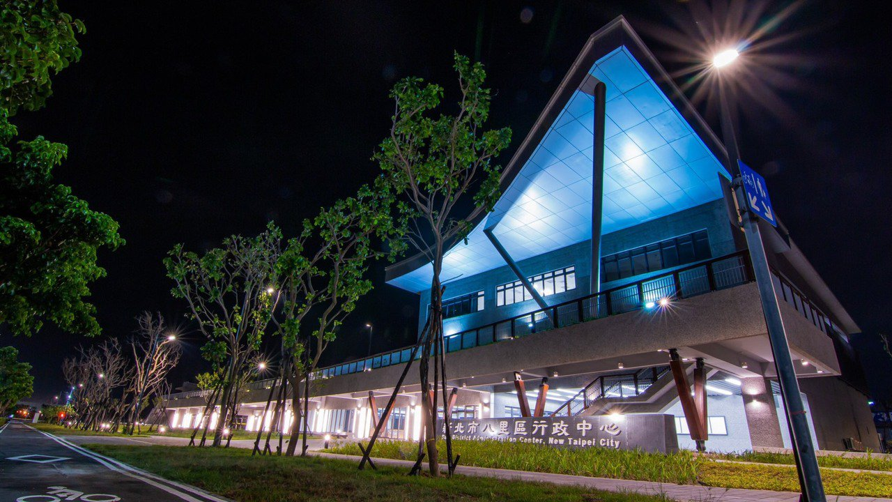 新北八里行政大樓夜照。圖/新北市工務局提供