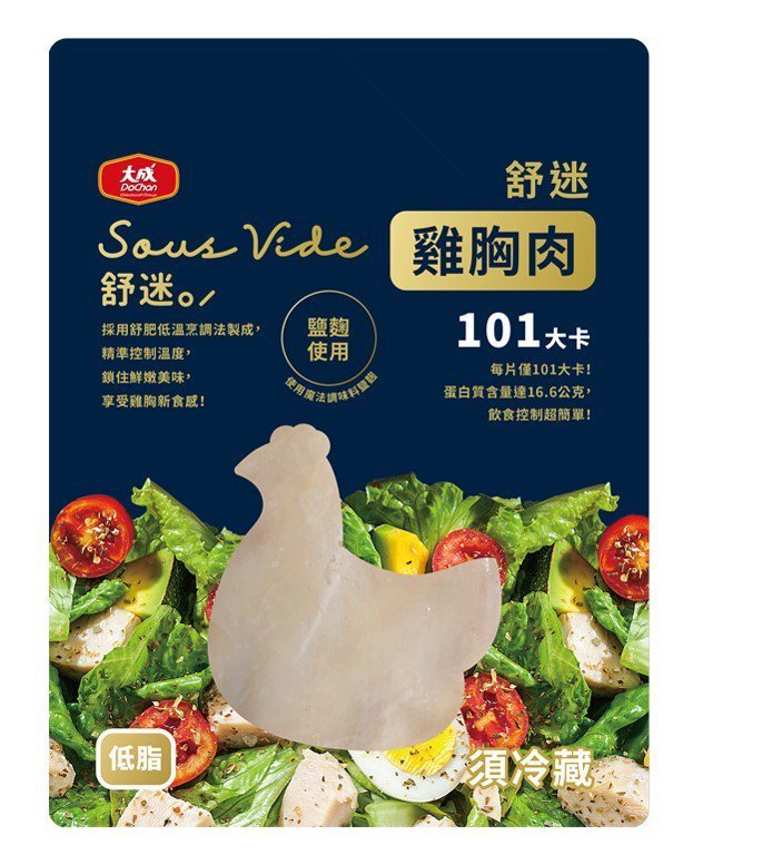7-ELEVEN獨家推出的「大成舒迷雞胸肉」,售價59元。圖/7-ELEVEN提...