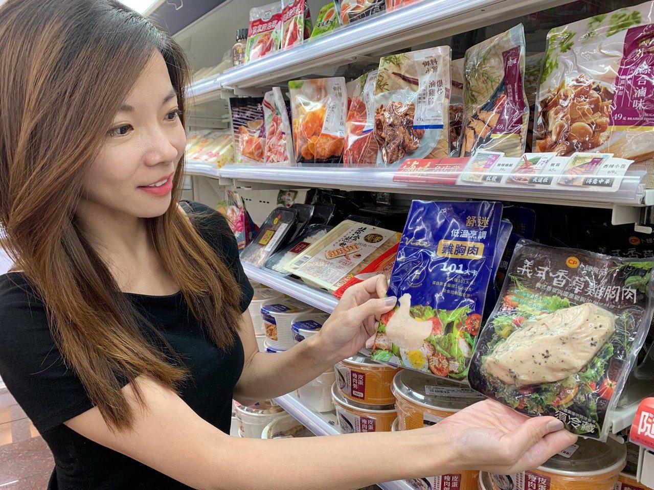 超商即食雞胸肉吸引想要吃得健康卻無法自行備餐的消費者。圖/7-ELEVEN提供