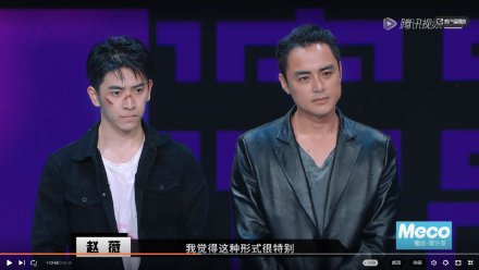 明道(右)參加「演員請就位」節目,最後與新人演員陳若軒PK。圖/摘自微博