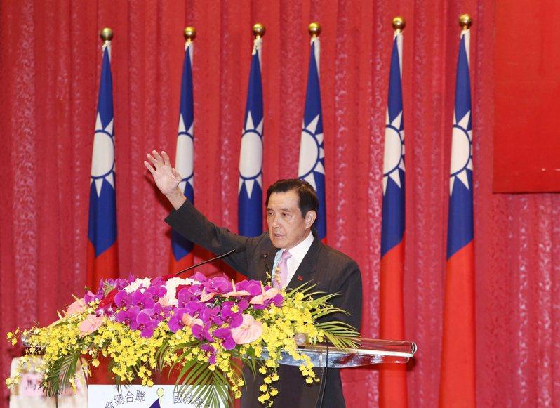 前總統馬英九上午出席華僑節大會,針對蔡英文在國慶大典上數次講中華民國,馬英九酸蔡讓大家有驚豔感覺,希望她繼續講,也讓大家相信她講這些不是因為選舉快到了。記者曾原信/攝影