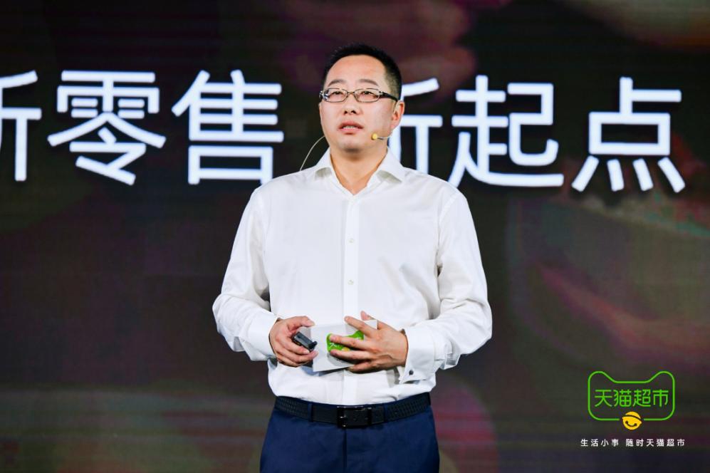 阿里巴巴副總裁、天貓超市總裁李永和。圖/時代財經