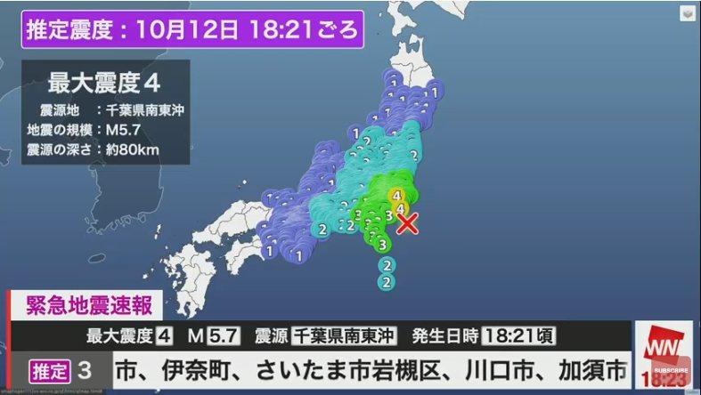颱風哈吉貝朝日本本州撲來,稍早下午2點22分時,日本千葉南部又傳出地震,根據日本...