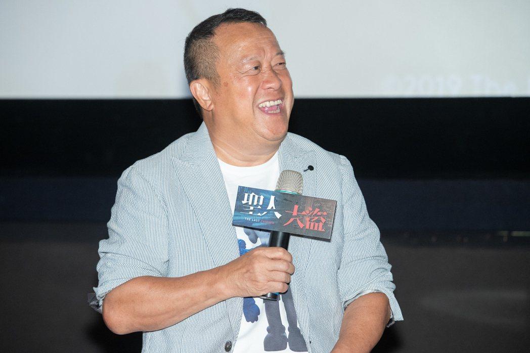 曾志偉監製並主演「聖人大盜」,笑虧片酬少。圖/双喜提供