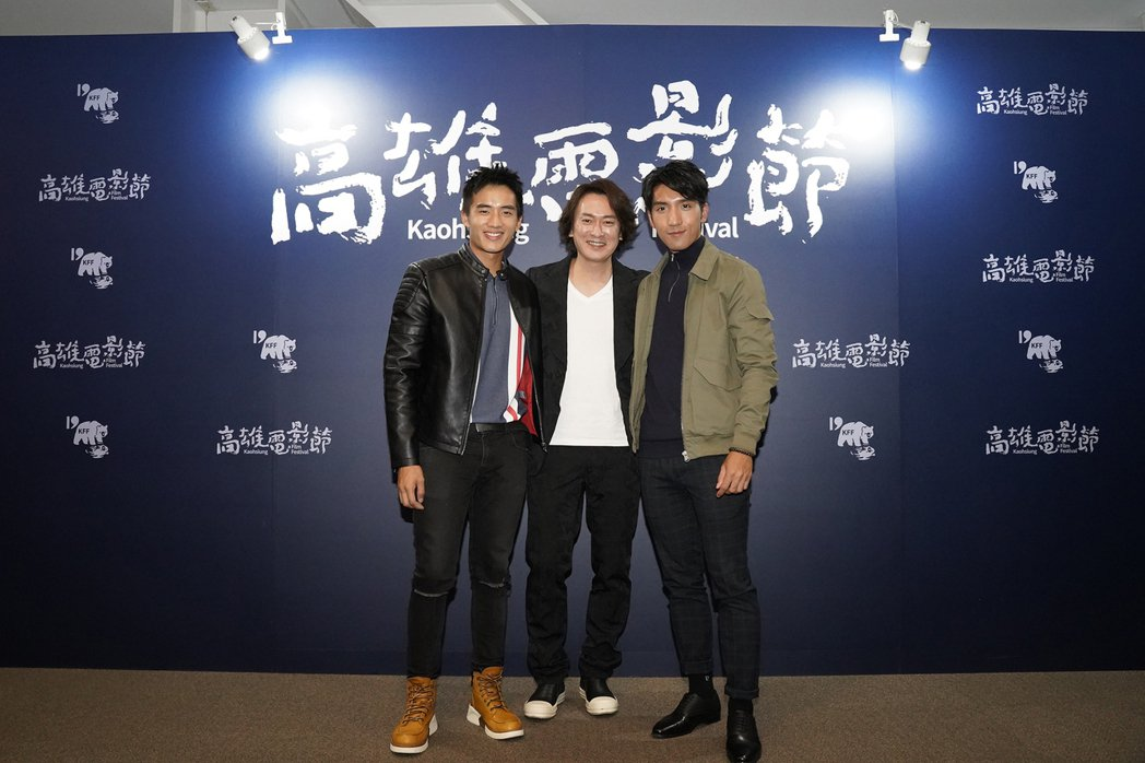 王識賢(中)主演電影「樂園」在高雄電影節首映。圖/高雄電影節提供