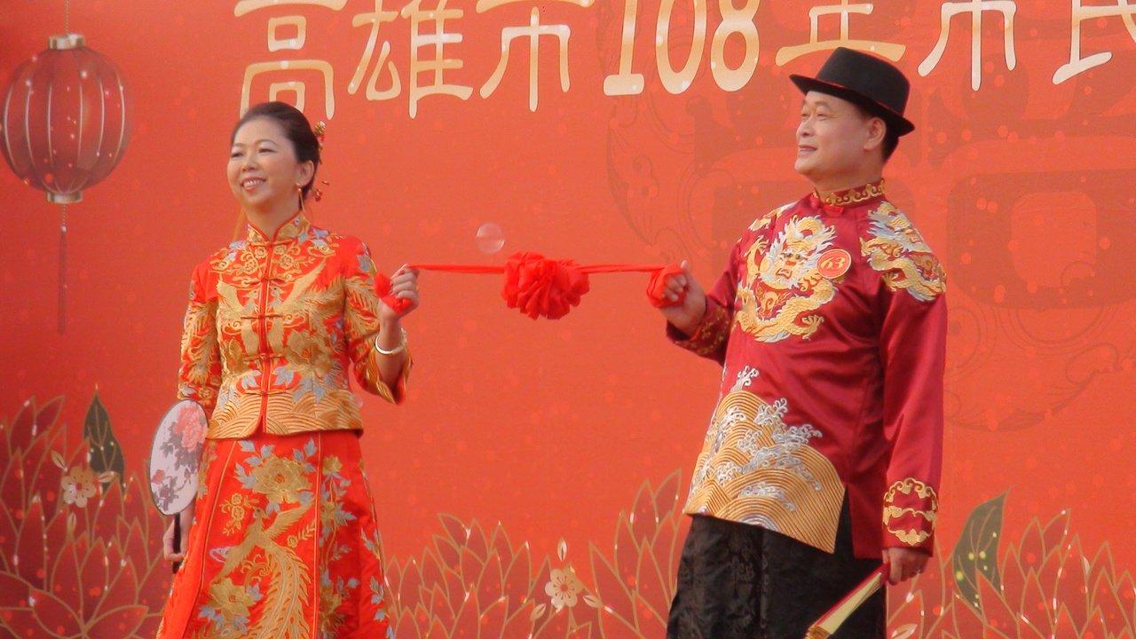 集團婚禮首在孔廟舉辦 韓國瑜勉50對新人「好好做人」