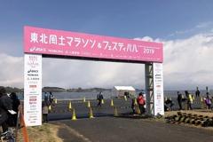 賽事心得/2019日本東北風土馬 好吃又好玩!