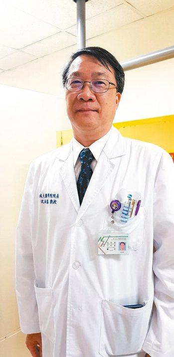 沈延盛成大醫學院院長 圖╱記者修瑞瑩