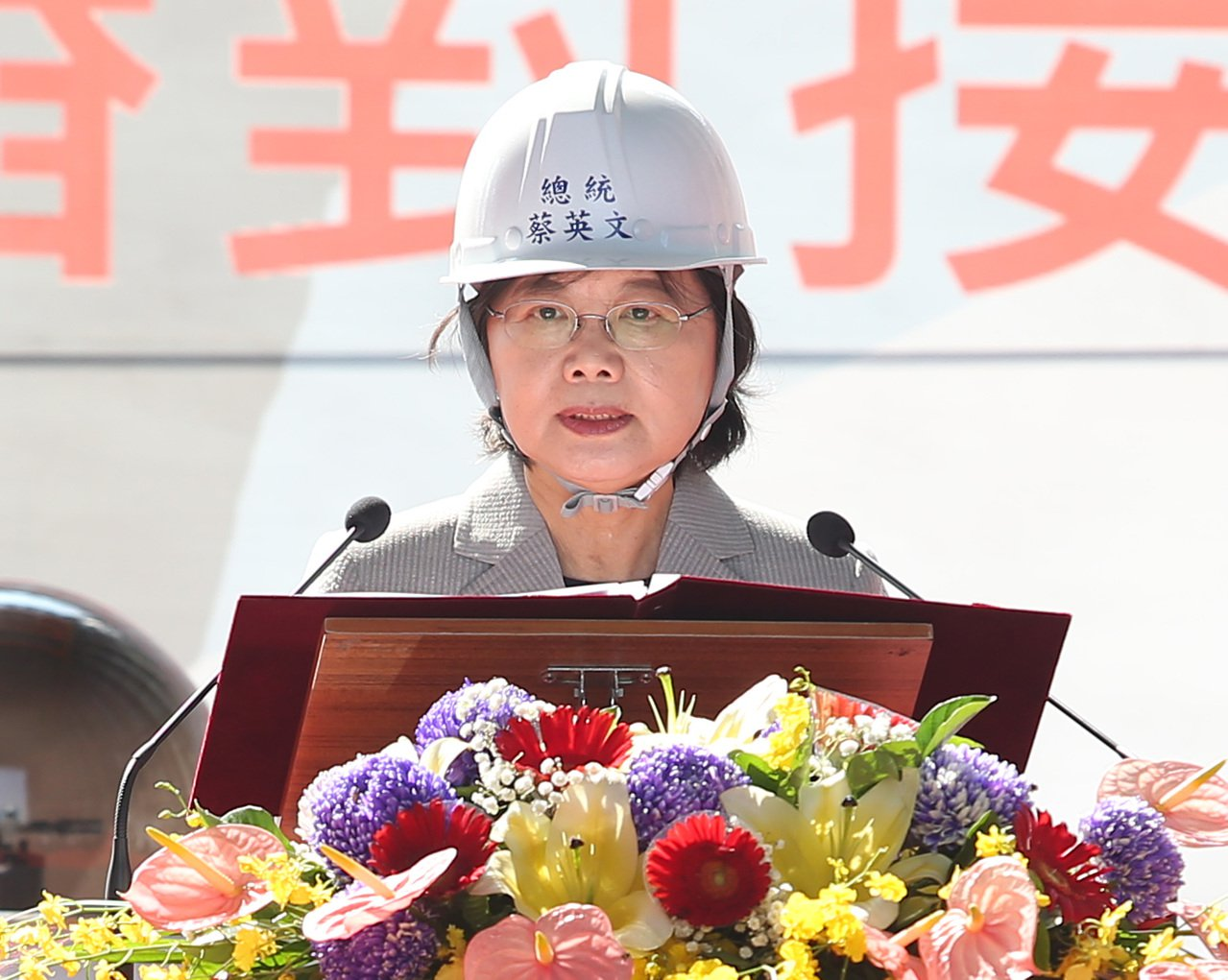 蔡英文總統昨天表示,現在台灣不缺電已經是事實。 記者林澔一/攝影