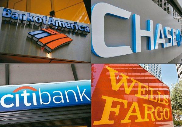 美股Q3財報季開跑,將由銀行類股打頭陣。 美聯社