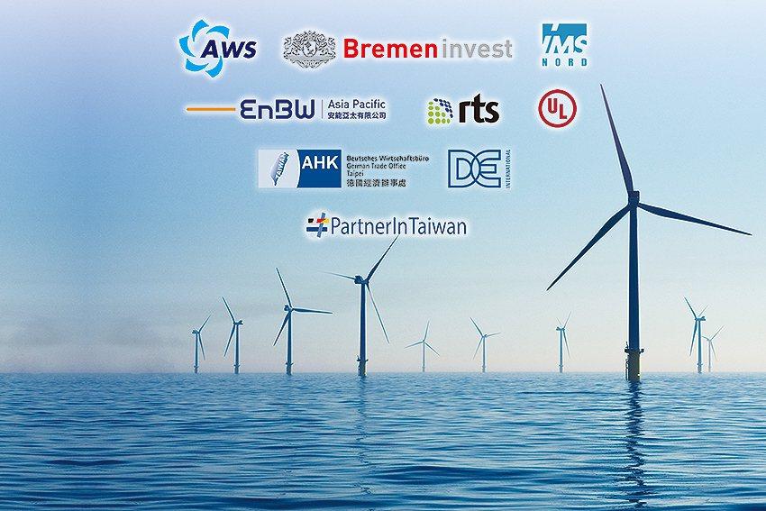 德國館參展企業並將提供其最新的技術或服務。 德國經濟辦事處/提供
