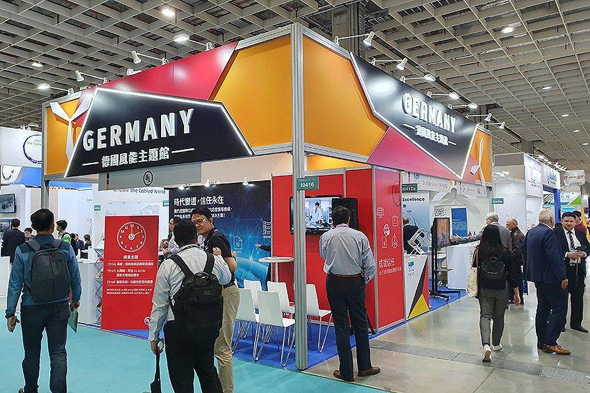 德國館有6家在全球風能業界領先的德國企業展出,攤位在「I0416-I0419a」...