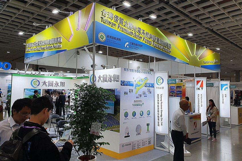 「台灣優質太陽光電系統與設置服務專區」攤位在「J0917-J0922」,整合三家...