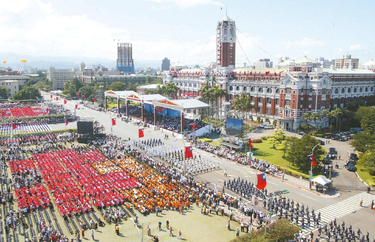 2008年總統府前國慶大會會場布置和排字,充滿紅色喜氣。 圖/聯合報系資料照片
