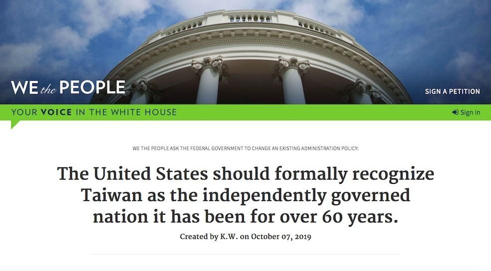 美國白宮請願網站7日出現呼籲「美國正式承認台灣為獨立國家」的請願案,才經過一週,...
