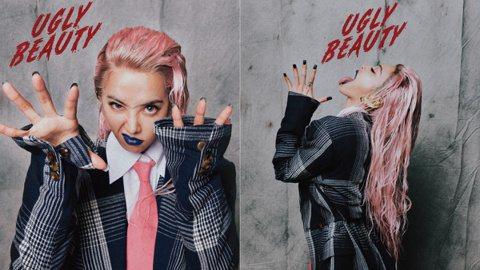 蔡依林「Ugly Beauty2019-2020世界巡迴演唱會」門票12日開賣,隨即在3分鐘內就秒殺,不少粉絲都在哀嘆搶不到票,不過有搶到票的網友,卻因為這次搶票事件,讓她看清身邊好友的現實。有網友...