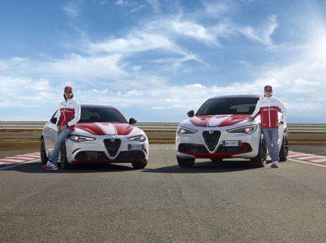 Alfa Romeo限量版F1 Tributo車型 Gilulia / Stelvio Quadrifoglio登陸日本!