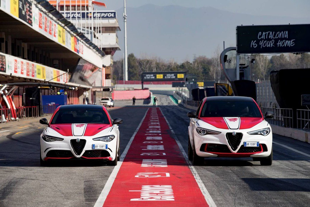 Alfa Romeo Gilulia / Stelvio Quadrifogli...