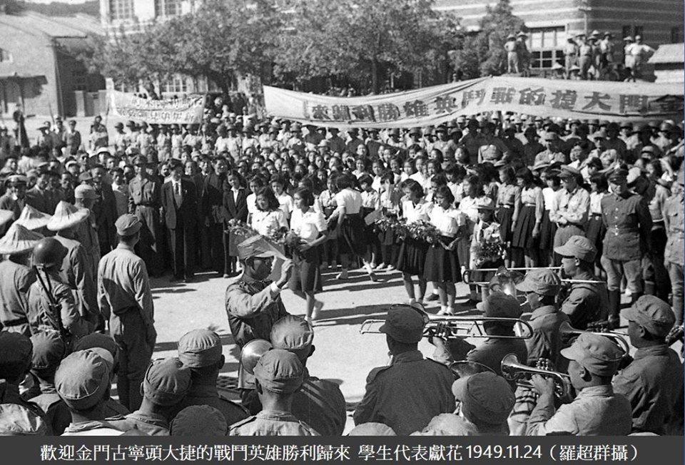 1949年11月24日,歡迎金門古寧頭大捷的戰鬥英雄歸來,學生代表獻花。羅超群攝...