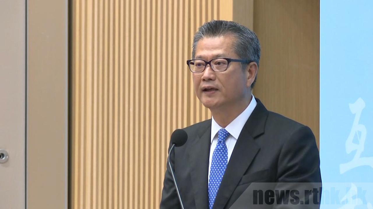 香港財政司司長陳茂波表示,香港經濟正步入技術性衰退的趨勢,當經濟持續負增長後,失...