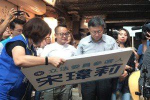 宋瑋莉找柯文哲支持 他指後續效應對韓國瑜太可怕