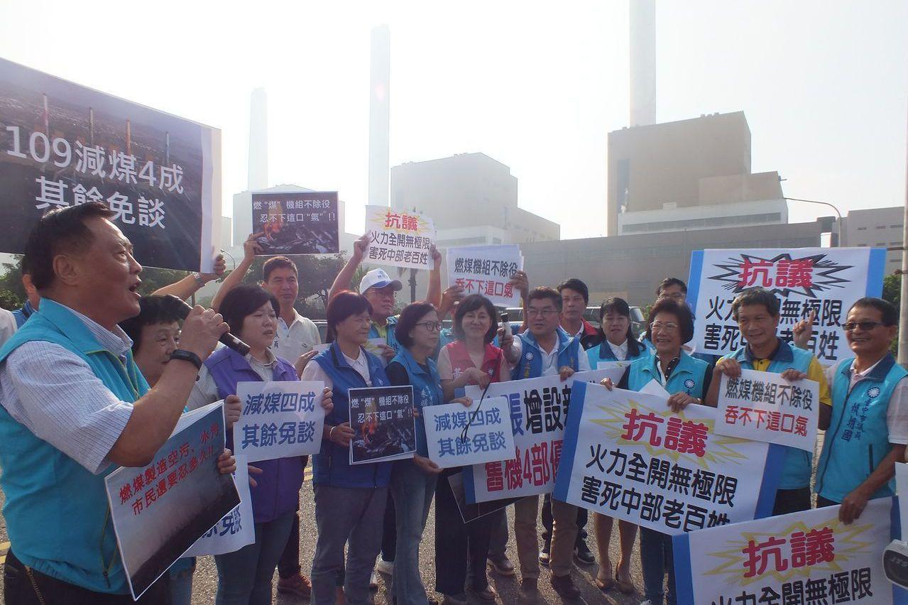 批民進黨用肺換電 韓營推核綠並行發展零碳電力