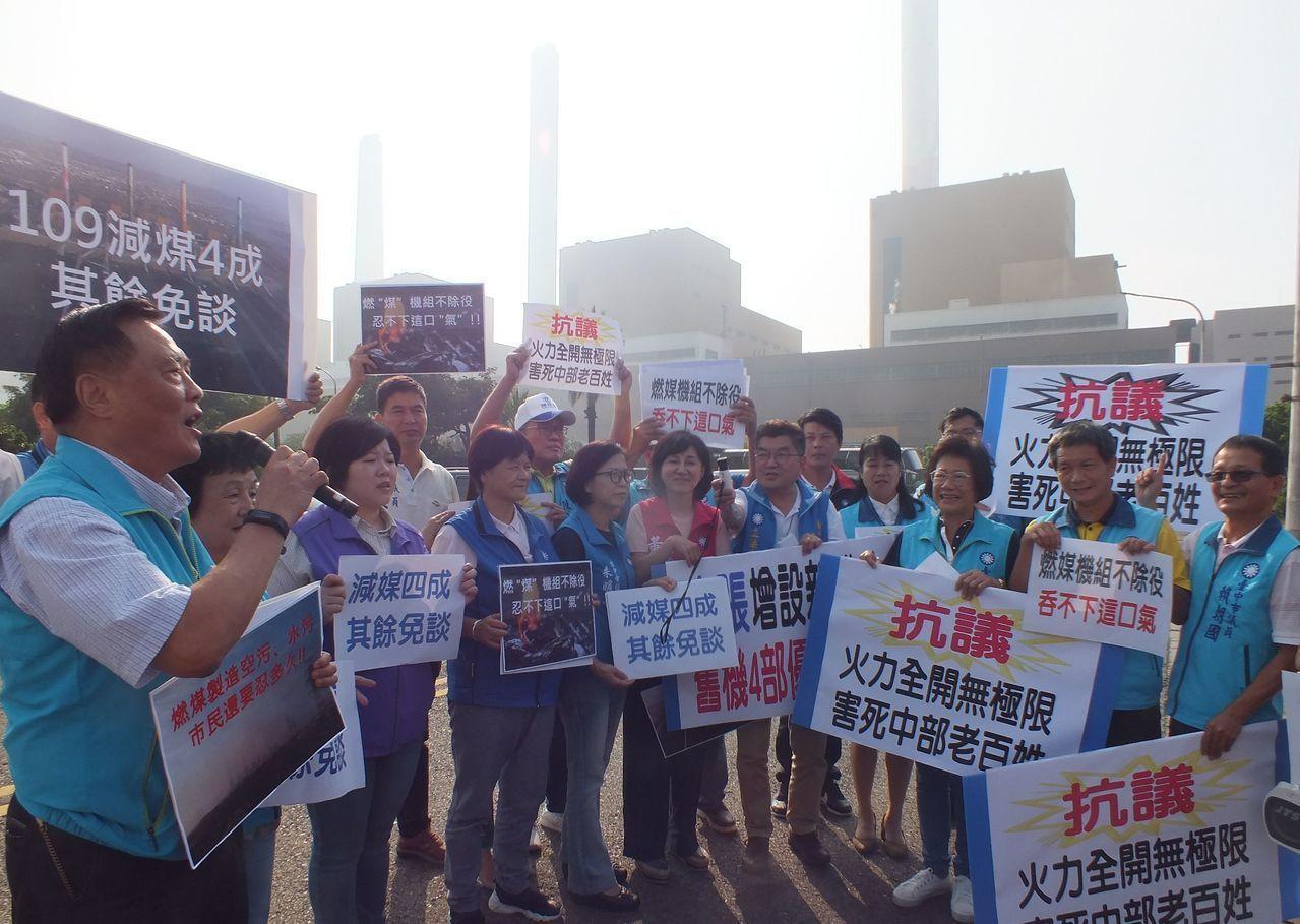 韓國瑜國政顧問團批評綠營能源政策是「用肺換電」。圖為台中市議會國民黨團市議員...