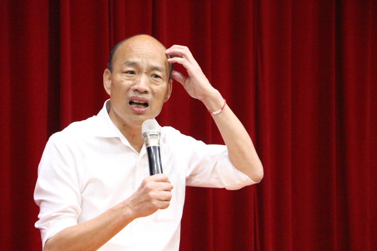 高雄市長韓國瑜本月10日時出席2019高雄電影節。圖/聯合報系資料照片