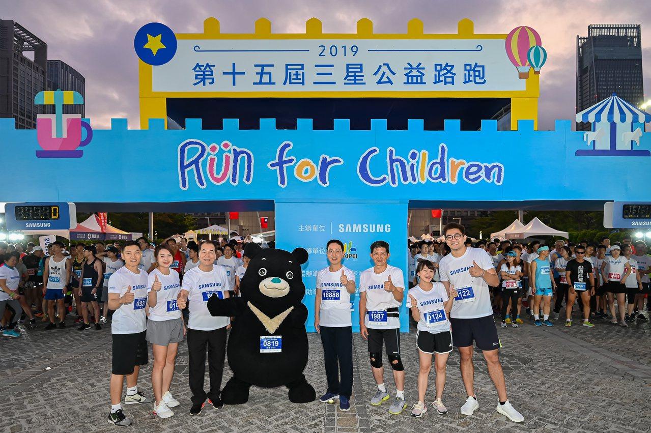 台灣三星電子第15屆公益路跑「Run For Children」今日熱情開跑。台...