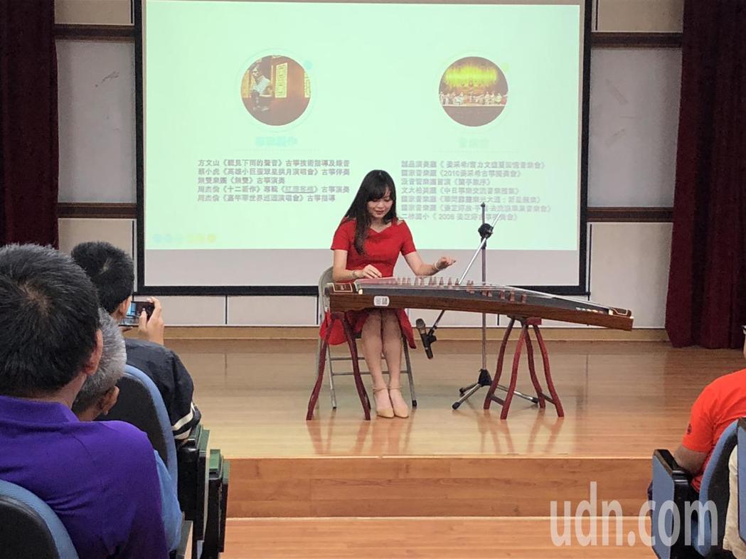 青年古箏演奏家姜采希今天在二林鎮舉辦的「旅外優秀人才回鄉講座」分享自己的音樂路。...