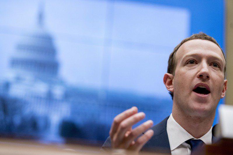 臉書創辦人兼執行長祖克柏。美聯社