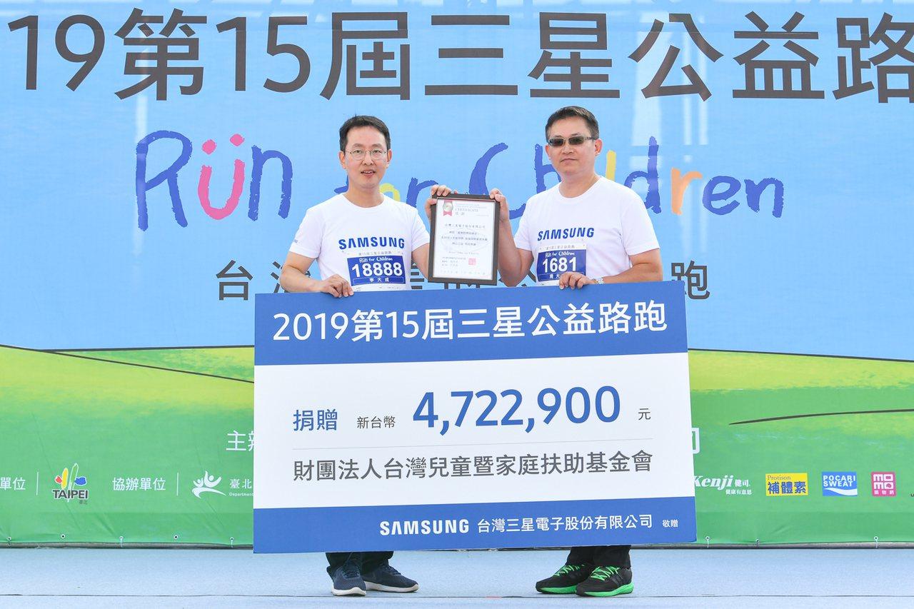 2019第15屆三星公益路跑將報名費逾472萬元全額贈予家扶基金會作為「星美好獎...