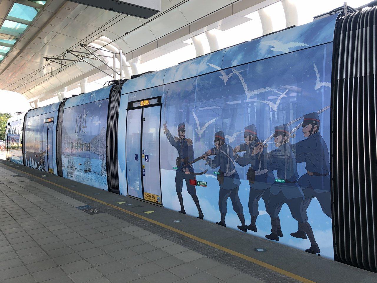 新北捷運公司在國慶連假期間推出「清法戰爭紀念彩繪列車」活動,也是列車首次換裝。圖...