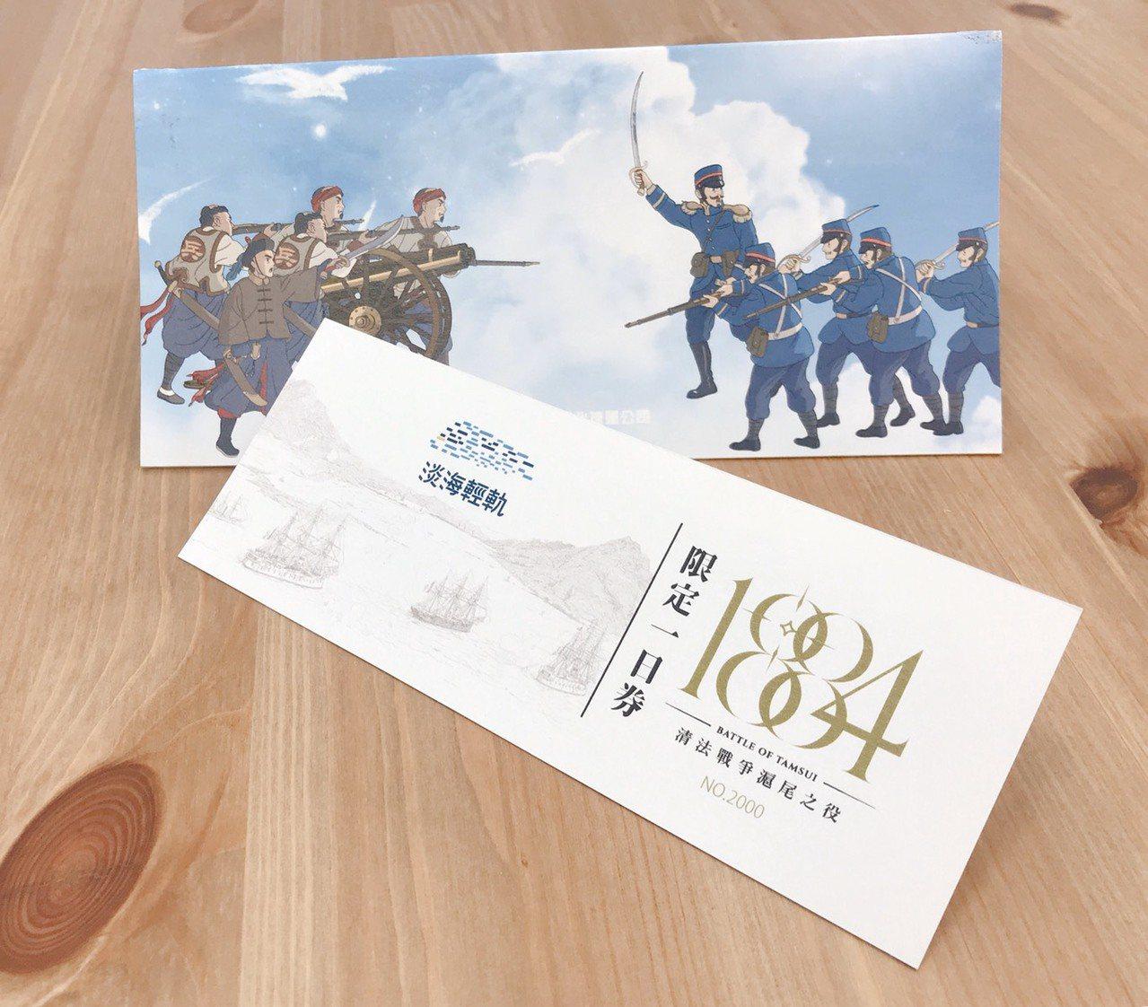 淡海輕軌同時也推出限量1884套的紀念版一日票,每張車票擁有獨立票號、燙金設計等...