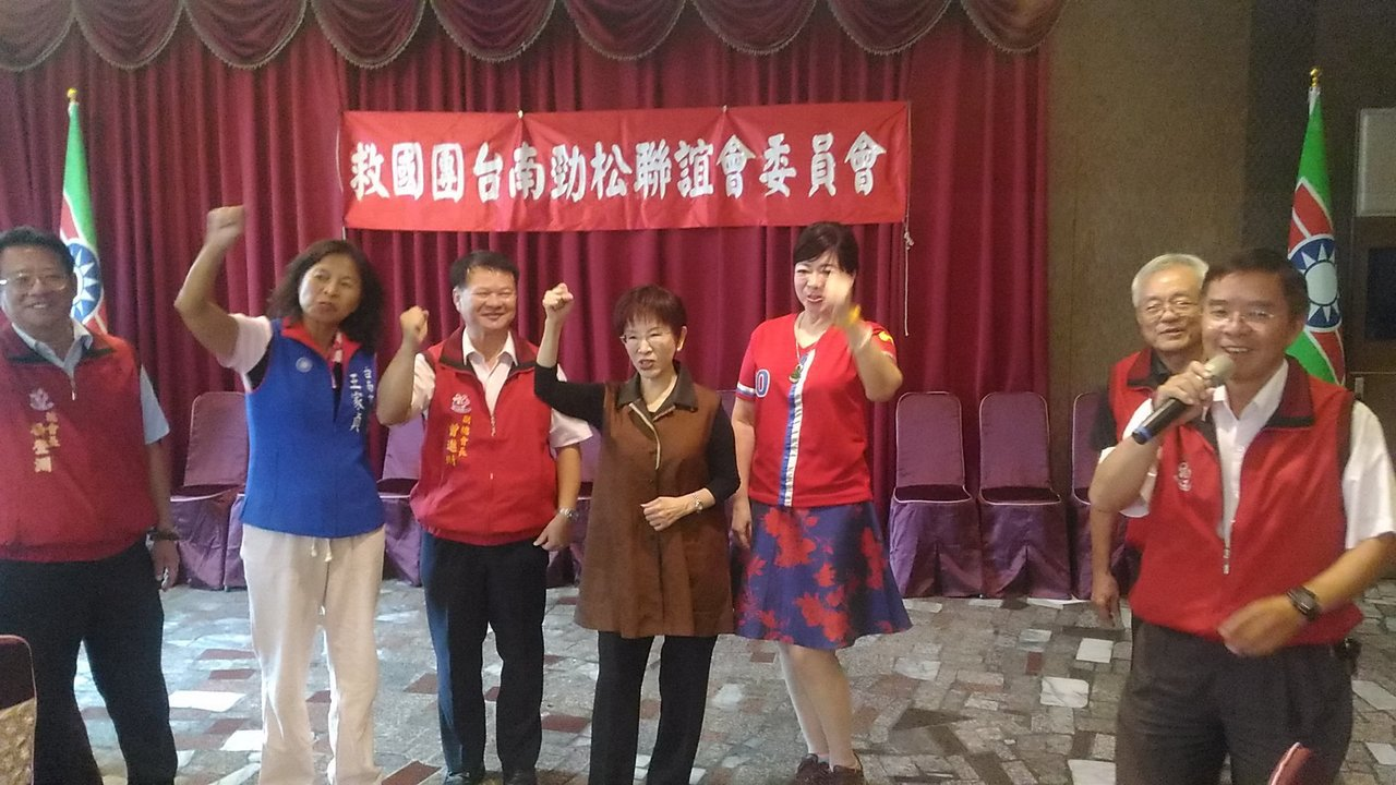 國民黨台南市立委參選人洪秀柱(左四) ,參加台南市救國團勁松會大會,會員高喊:「...