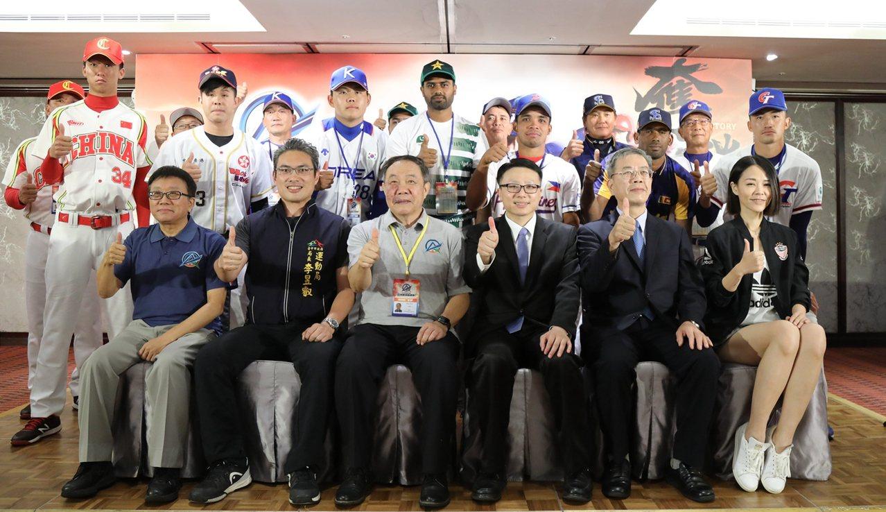 亞錦賽開賽記者會。圖/中華棒球協會提供