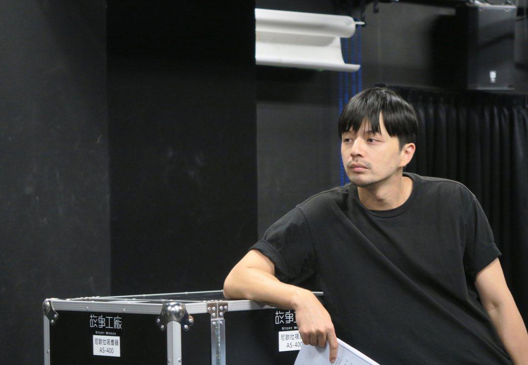 江常輝排練舞台劇。圖/故事工廠提供