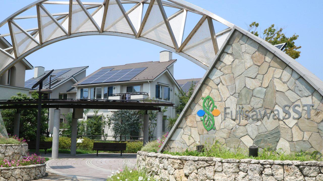 藤澤永續智慧社區每戶均設置太陽能板、蓄電池與家庭能源管理系統,家戶自行生產並儲存...