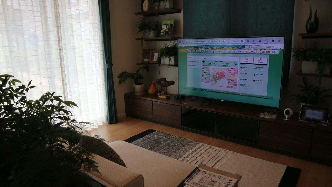 藤澤永續智慧社區透過「可視化」管理,住戶可隨時查閱用電狀況,提升減碳意識。東京記...