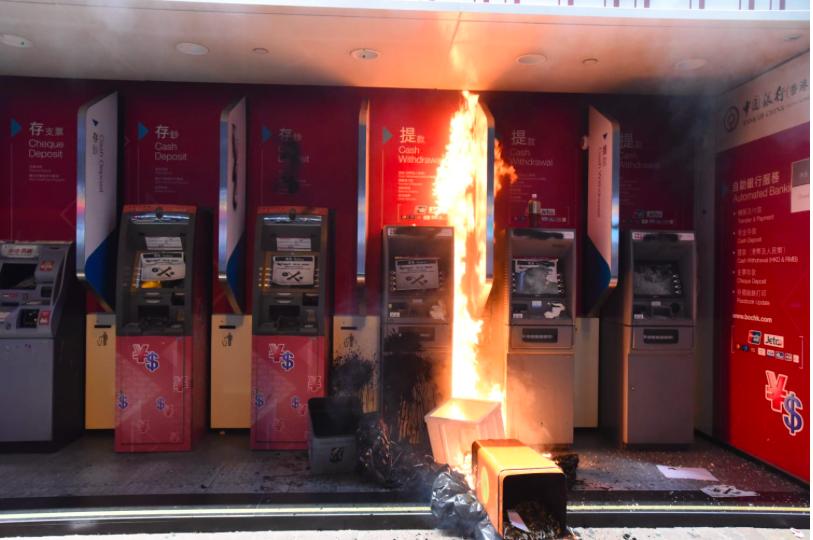 有示威民眾在荃灣一間中資銀行分行的ATM櫃員機縱火。(星島網)
