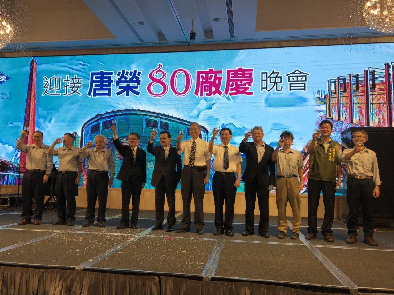 台灣第一家不鏽鋼廠唐榮鐵工廠將跨過建廠80周年,今晚在漢神巨蛋舉行「80周年廠慶...