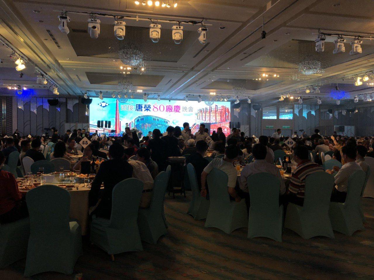 唐榮今晚舉辦八十周年廠慶席開近百桌。記者謝梅芬/攝影