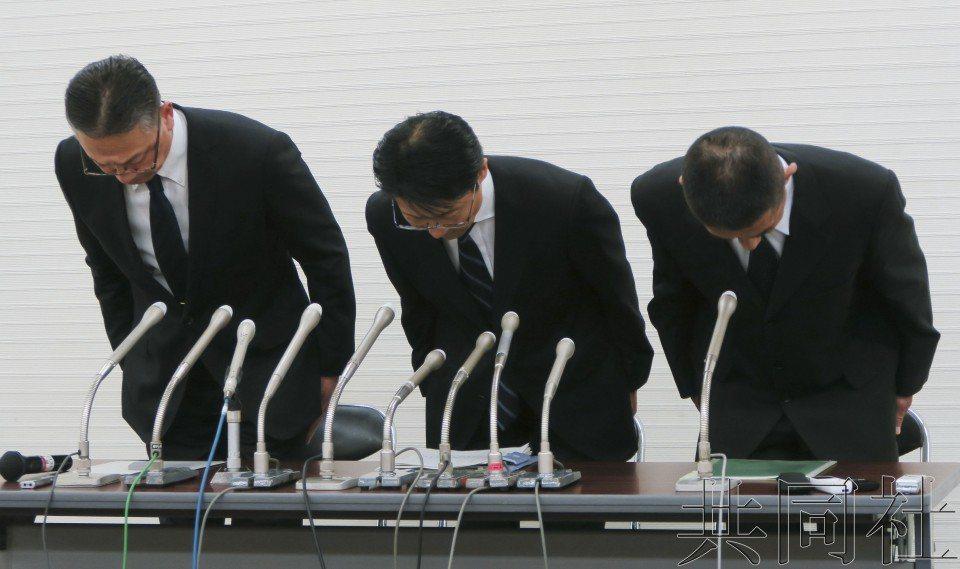 東京消防廳13日下午為救援失誤導致一名女性死亡而道歉。圖/取自共同社