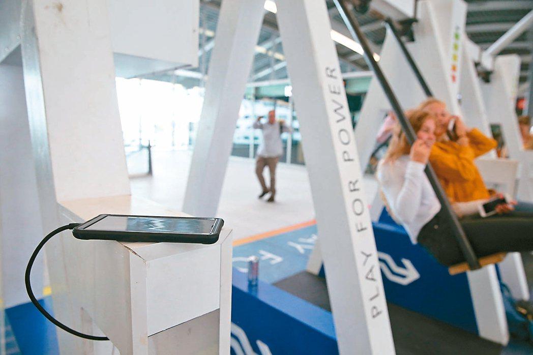 荷蘭在國鐵裡打造發電盪鞦韆,民眾可利用盪鞦韆幫助自己的手機充電。 記者葉信菉/攝...